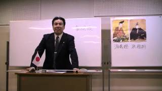 第3回黒田裕樹の歴史講座「源義経 ~悲劇のアイドル」の様子です(10/11...