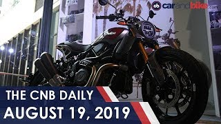 Indian FTR 1200S Launch | Suzuki Jimny For India | Okinawa Offers