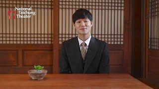 韓國原創音樂劇《光的來信》主演金鐘九溫情推薦