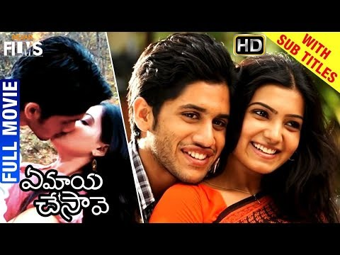 Ye Maya Chesave Telugu Full HD Movie...