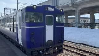 JR十日町駅 越乃Shu*Kura