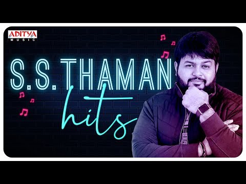 ♫♫ S.S.Thaman Hit Songs Jukebox ♫♫ || Thaman Hit Songs ||
