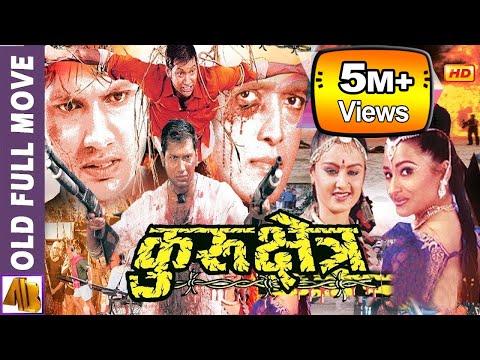 Nepali Full Movie Kuruchetra | Rajesh Hamal | Nikhil Upreti | AB Pictures Farm | B.G Dali