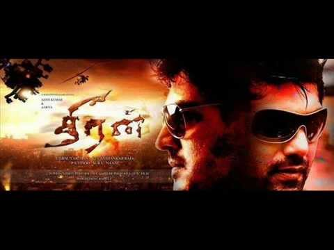 Ajith next upcoming film - dheeran - YouTube
