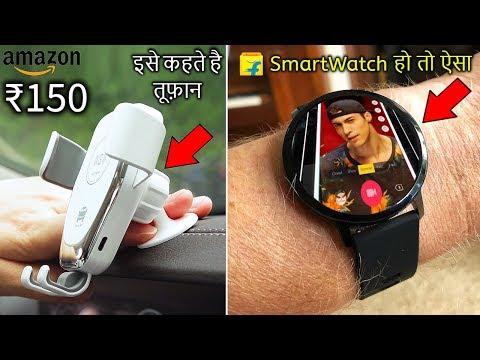 Smartwatch हो या SmartPhone टेक्नोलॉजी Gadgets सब खतरनाक है   Uniuqe Amazon Gearbest Gadgets Rs250