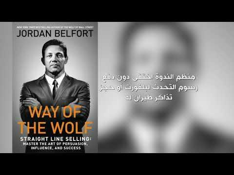 بي_بي_سي_ترندينغ | قصة #أشهر_نصاب_في_العالم الذي تعرض للنصب في مصر  - نشر قبل 2 ساعة
