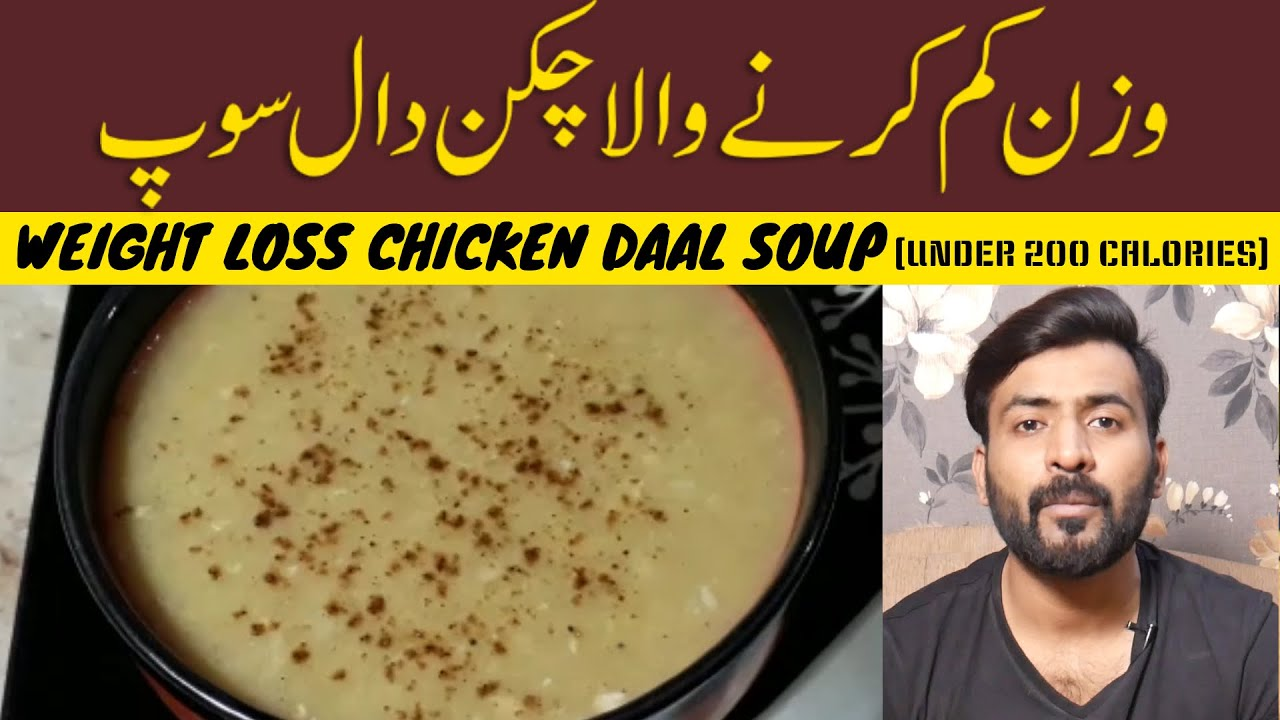 High Protein Chicken Daal Soup for Weight Loss | 200 Calorie Meal | Skinny Recipes