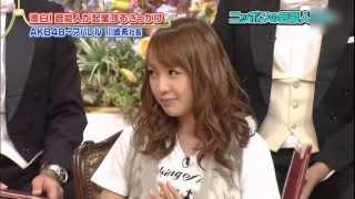 2011/11 AKB48 前田敦子 大島優子 篠田麻里子 板野友美 高橋みなみ 柏木...