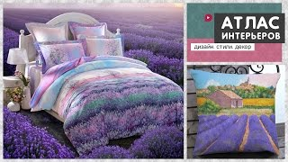 Спальня в стиле прованс. Идеи дизайн и интерьер спальни мебель и прованский декор