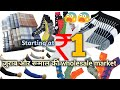 Socks, Handkerchief, arm Sleeves for gents/ladies Wholesale market sadar bazar, Delhi