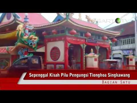 PEDAGANG ALAT CANGGIH DI JUAL DI PASAR LEGI JATINOM from YouTube · Duration:  4 minutes 16 seconds