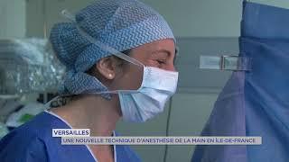 Chirurgie : une nouvelle technique d'anesthésie