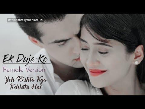 Ek Duje Ke | Female Version | Kaira New Song | Antara Mitra | Lyrical Video | YRKKH