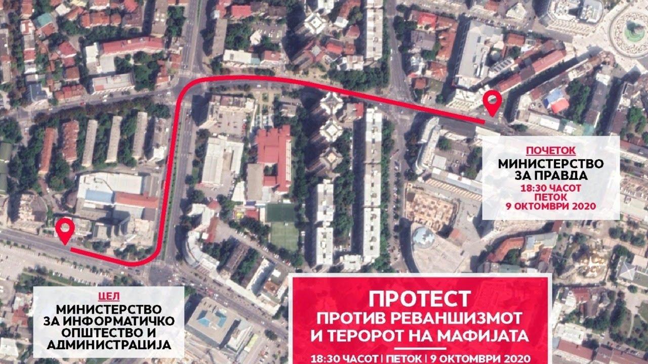 Протест против реваншизмот и теророт на мафијата