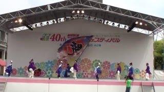 2016年5月5日(木)に広島市で開催された「2016ひろしまフラワーフェステ...