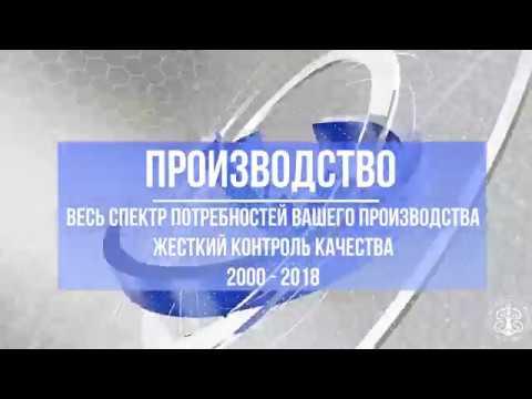 """Производство ленточных пил АО """"Росмарк-Сталь"""""""