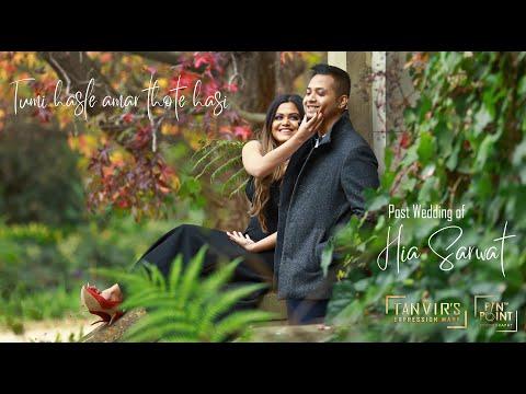 Post wedding Shoot in Melbourne I Australian outdoor  Shoot  I Hia & Tazim