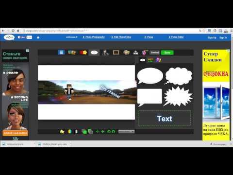 программа для создания видеозаставок - фото 6