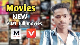 Best Movie Download Apps For Android