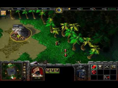 Warcraft 3 - Выиграшная тактика за альянс на дуэльной карте