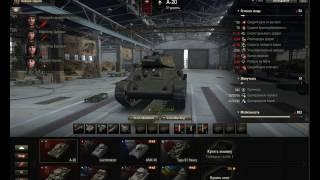 Новинка! Как заработать в World of Tanks реальные деньги 💰НЕ АКТУАЛЬНО!