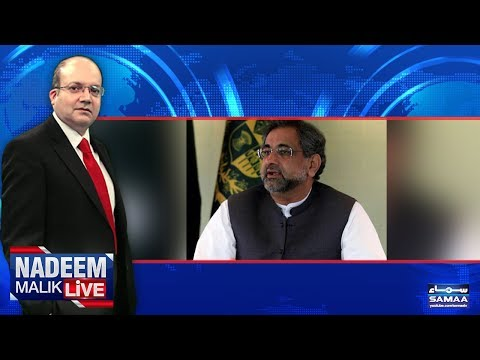 Nadeem Malik Live | SAMAA TV |01 March 2018