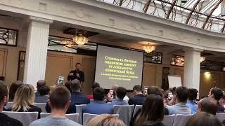 Презентация UDS Game от Вячеслава Ушенина