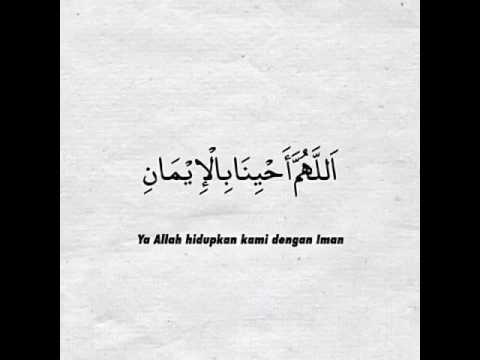 Doa Kekuatan iman