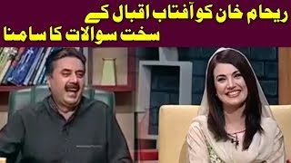 Reham Khan answering every questions of Aftab Iqbal