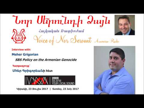 Voice of Nor Serount Armenian Radio | Meher Grigorian interview with Toros Boyadjian [ENG]