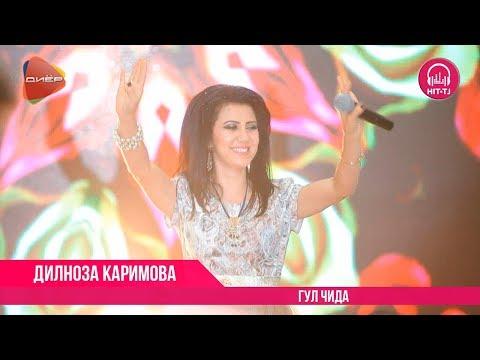 На музыкальном портале skydiver42.ru вы можете бесплатно скачать и слушать онлайн песню «жених и невеста» таджикская певица (дилноза каримова) в формате mp3.