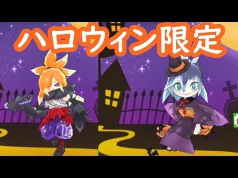 ハロウィン限定の仮装妖怪が欲しいホラーオロチに魔女っ娘ふぶき姫狙っ