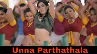 Unna Parthathala - Achamindri | Vijay Vasanth | Samuthirakani | Premgi | Video Song HD