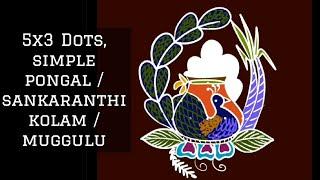 Pongal kolam - Kolam - Kolam design - Pot kolam - Festival kolam - Rangoli design - Muggulu