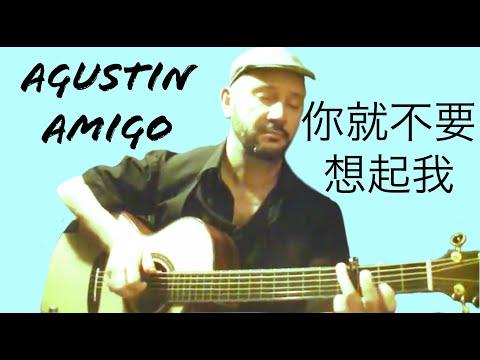 Agustin Amigo -