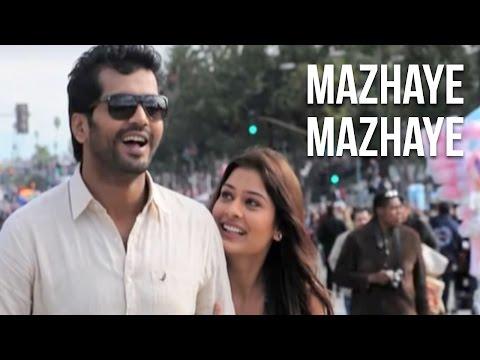 Iruvar Ullam - Mazhaye Mazhaye Song | Vijay Antony