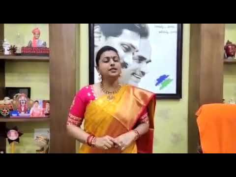 మూడు రాజధానులపై గవర్నర్ ఆమోద ముద్రపై MLA రోజా స్పందన
