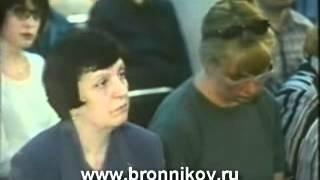 Документальный фильм о методике В.М.Бронникова, 2002 год