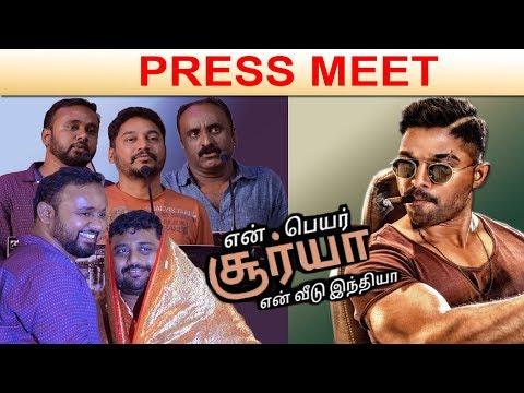 En Peyar Surya En Veedu India | Press Meet | Cinema 360 | WoodsDeck