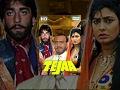 Tejaa (HD) - Hindi Full Movie - Sanjay Dutt, Kimi Katkar - Superhit 90's Hindi Movie (Eng Subtitles)