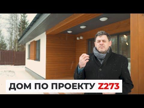 Дом по проекту Z273. Дизайн интерьера. Дом 100 квадратов