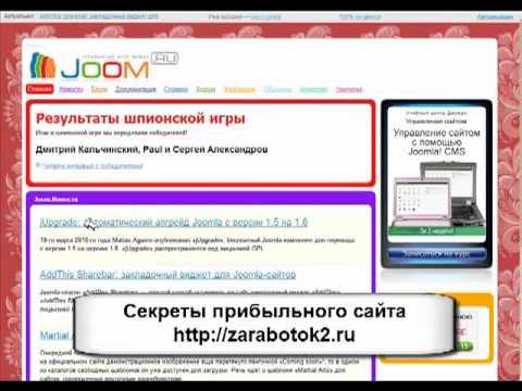 обзор движков для сайта