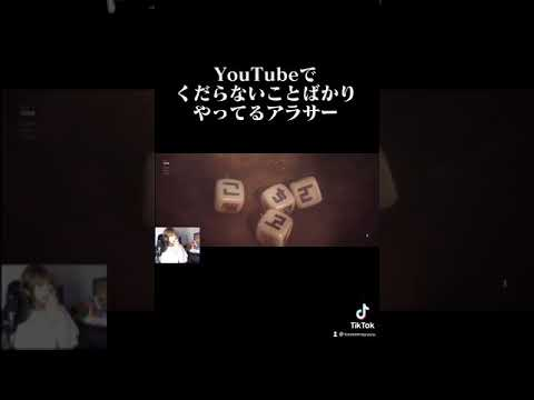 かわまゆちゃんYouTube投稿サムネイル画像