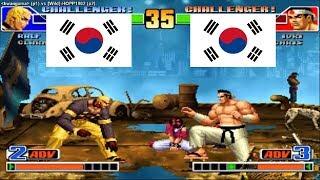 Kof 98 - kwanjjama VS Wild HOPP1802  Fightcade