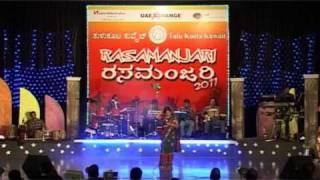 Nagamandala Kannada film song Hasiru Siriyali, by Sangeetha Balachandra