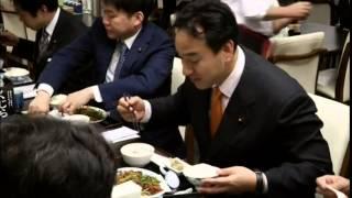 117 v4 - JAPAN-WHALE MEAT