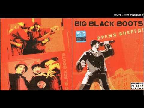 Клип Big Black Boots - Пугачиха