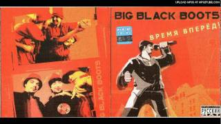 Big Black Boots - Пугачиха