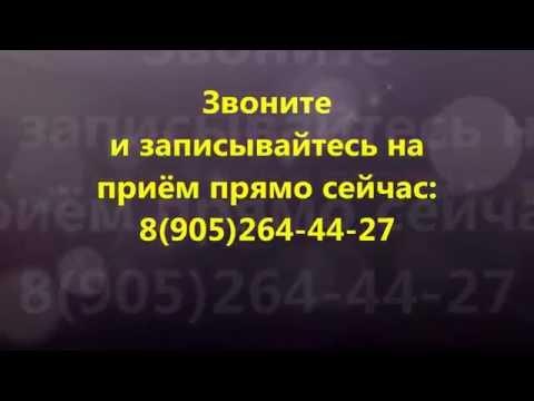 Сердечно-сосудистый хирург (врач-флеболог) в Москве