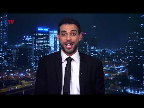 Your News From Israel- June 3, 2018